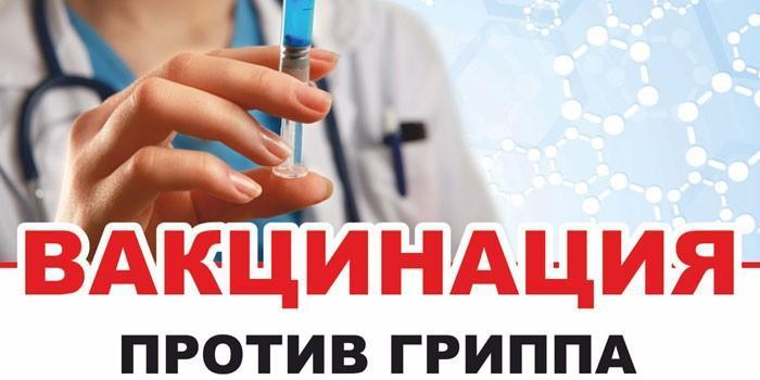 У нас поступила новая вакцина от гриппа - Ультрикс